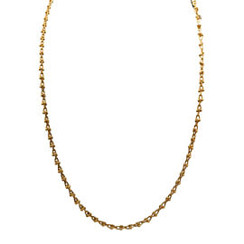 Bulgari Vintage Yellow Gold Sautoir Necklace